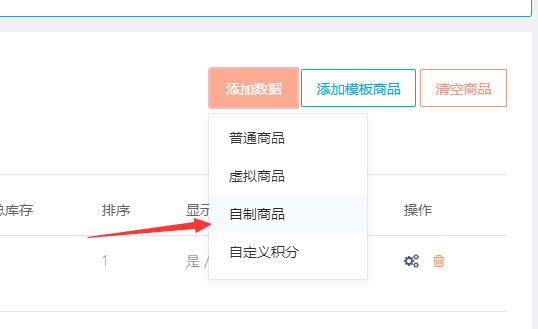 http://mchservice.oss-cn-beijing.aliyuncs.com/admin/attachment/5bf5421951c14232062872.png