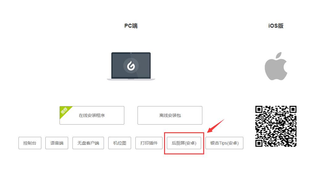 http://mchservice.oss-cn-beijing.aliyuncs.com/admin/attachment/5bf542d9a443a329843729.png