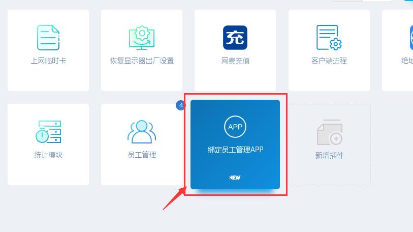 http://mchservice.oss-cn-beijing.aliyuncs.com/admin/attachment/5bf5436449863242945222.png