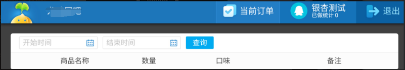 http://mchservice.oss-cn-beijing.aliyuncs.com/admin/attachment/5bf544dc98f7c438195925.png