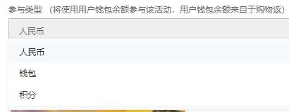 http://mchservice.oss-cn-beijing.aliyuncs.com/admin/attachment/5bf7c2b6115c4712565725.png