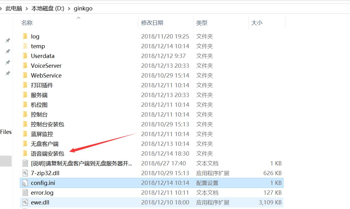 http://mchservice.oss-cn-beijing.aliyuncs.com/admin/attachment/5c138712421b9643455596.png