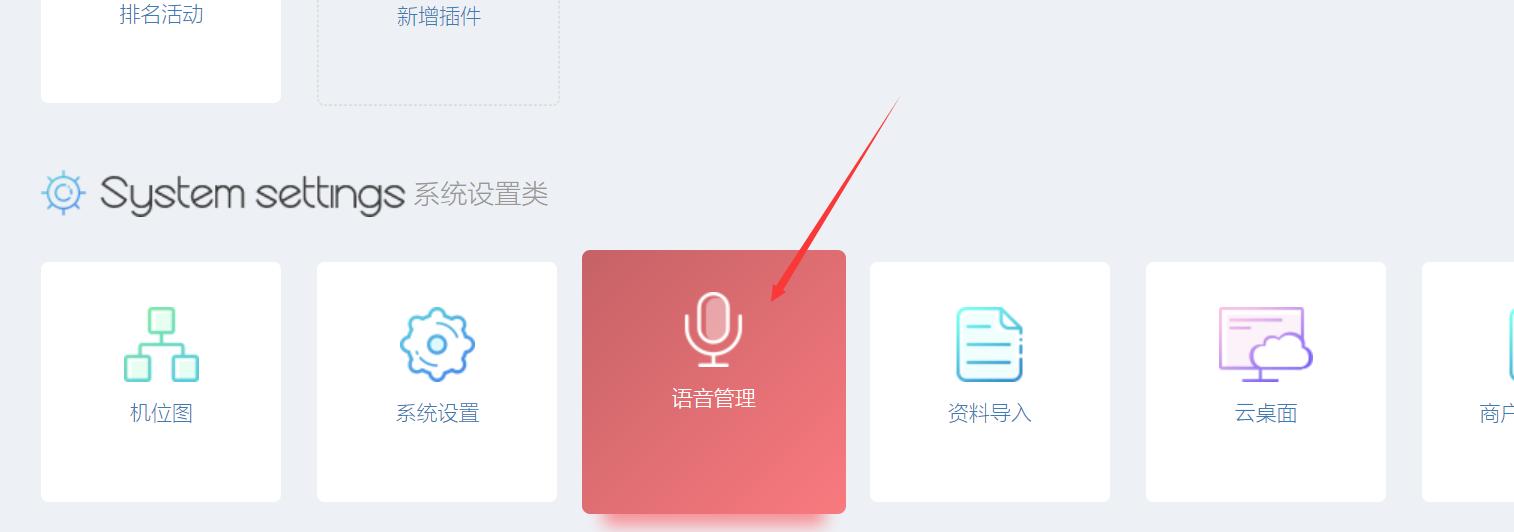 http://mchservice.oss-cn-beijing.aliyuncs.com/admin/attachment/5c138b09a6250269966738.png